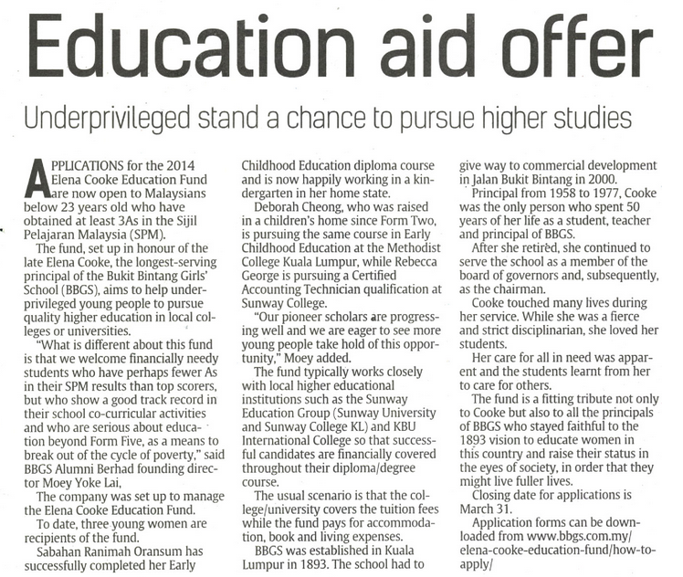 Education Aid Offer